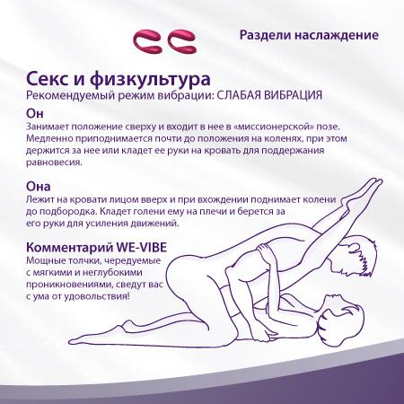 инструкции к секс игрушкам